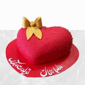 خرید اینترنتی کیک ، کیک تولد لاکچری