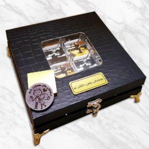 شکلات سفارشی مدل جعبه چرمی VIP
