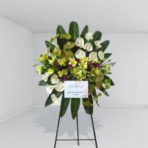 پایه گل شاهزاده مهربان