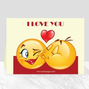 کارت پستال ایموجی عاشقانه