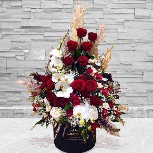 جعبه گل شوکران